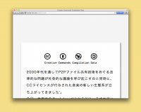 http://www.semiserif.com/files/dimgs/thumb_0x200_2_12_46.png