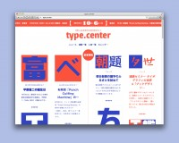 http://www.semiserif.com/files/dimgs/thumb_0x200_2_32_139.jpg